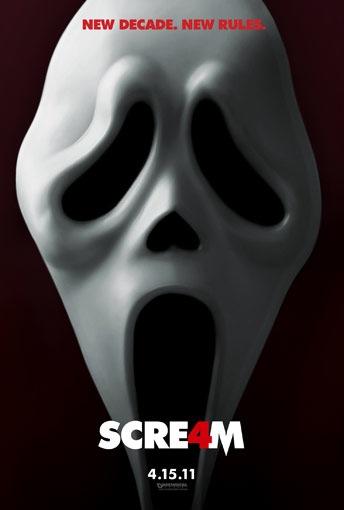 scream4b-1.jpg